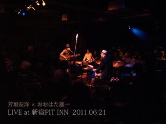 Ototoy_yoshigaki_ohata