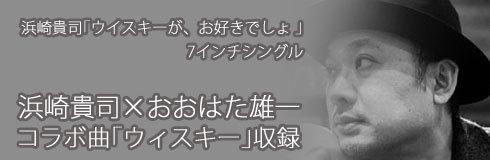 Banner0927_03